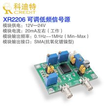 Modulação ajustável 0.1hz-ajuste da amplitude da seleção da forma de onda de 1m módulo fsk do gerador do sinal de baixa frequência xr2206