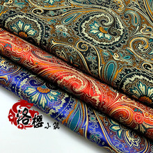 Chinese Han Clothing  Baby Clothes kimono Silk Satin Costume COS Advanced Brocade Fabric Peacock Tail