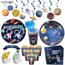 Espace extra-atmosphérique astronaute fête fournitures vaisselle jetable tasses en papier assiettes serviette bonbons gâteau boîte joyeux anniversaire bannière Boutting