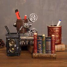 Sharkbang Vintage Bookends tipi reçine kalemlik masa düzenleyici depolama tutucu ekran süs okul kırtasiye hediye