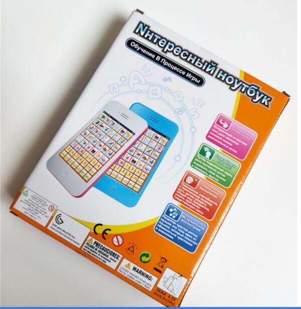 Русский язык обучающая машина рождественский подарок утренняя школа игрушечный телефон изучать