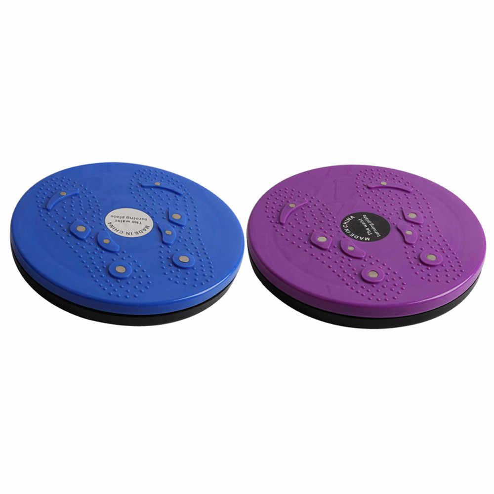 Talii skręcanie płyta płyta wagi sprzęt Fitness dla domu ciała różnorodność siłownia w obrotowy sport magnetyczne MassagePlate ćwiczeń Wobble #