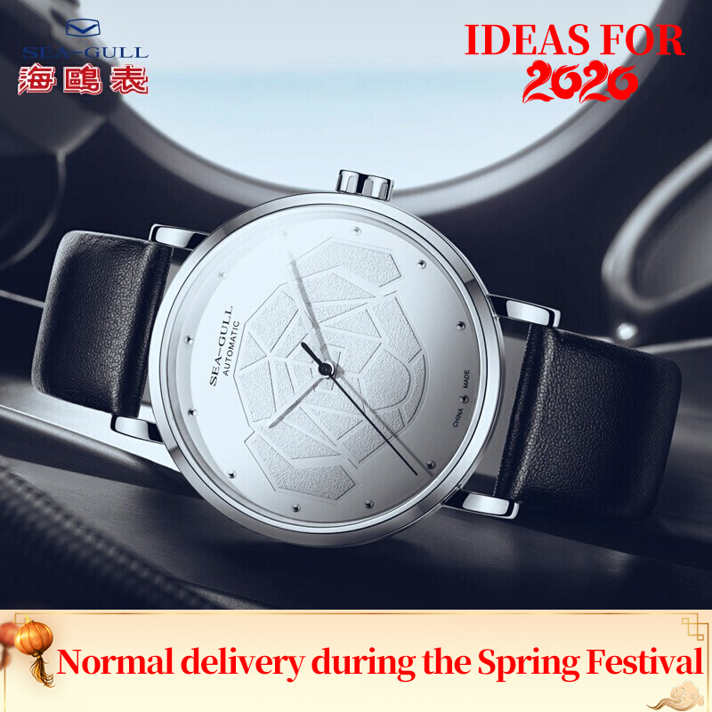 Seagull Automatic Mechanical Watch Men's Fashion Simple Couple Watch Business Watch Ladies Watch 819.16.6059