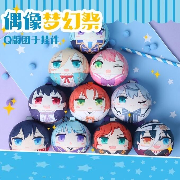 Anime Ensemble Stars Tenshouin Eichi Tori Himemiya Tsukinaga Leo Plush Toys Stuffed Plush 8cm #4935 Children Birthday Gift