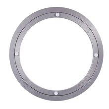 Алюминиевый Вращающийся поворотный стол подшипниковая поворотная пластина 10 дюймов серебро