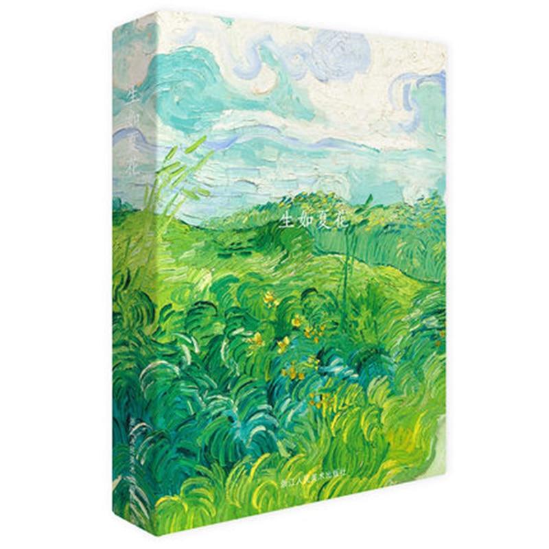 Art Postcard: Life Is Like A Summer Flower Master's Famous Van Gogh Album Landscape Painting Creative Postcard