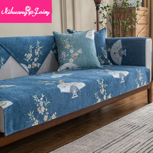 Sofa cushion Nordic style simple four seasons general fabric chenille light luxury non-slip chaise cover towel