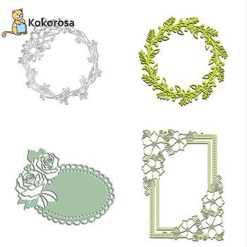 Kokorosa stalowe gałęzie liść Metal wykrojniki nowy 2019 Craft umiera szablon do scrapbookingu karta papierowa dekoracyjne Craft Diecuts tanie i dobre opinie Flower TREE DM5003
