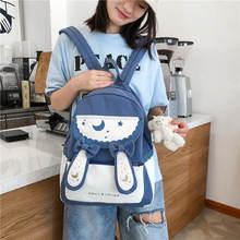Женский дизайнерский рюкзак школьный ранец с изображением Луны