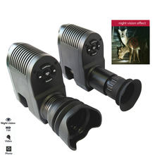 Телескоп Монокуляр 129 дюйма дисплей Видео инфракрасный осветитель