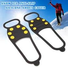 Противоскользящая силиконовая обувь покрытие снежные захваты шипы для обуви Скалолазание кошки M88