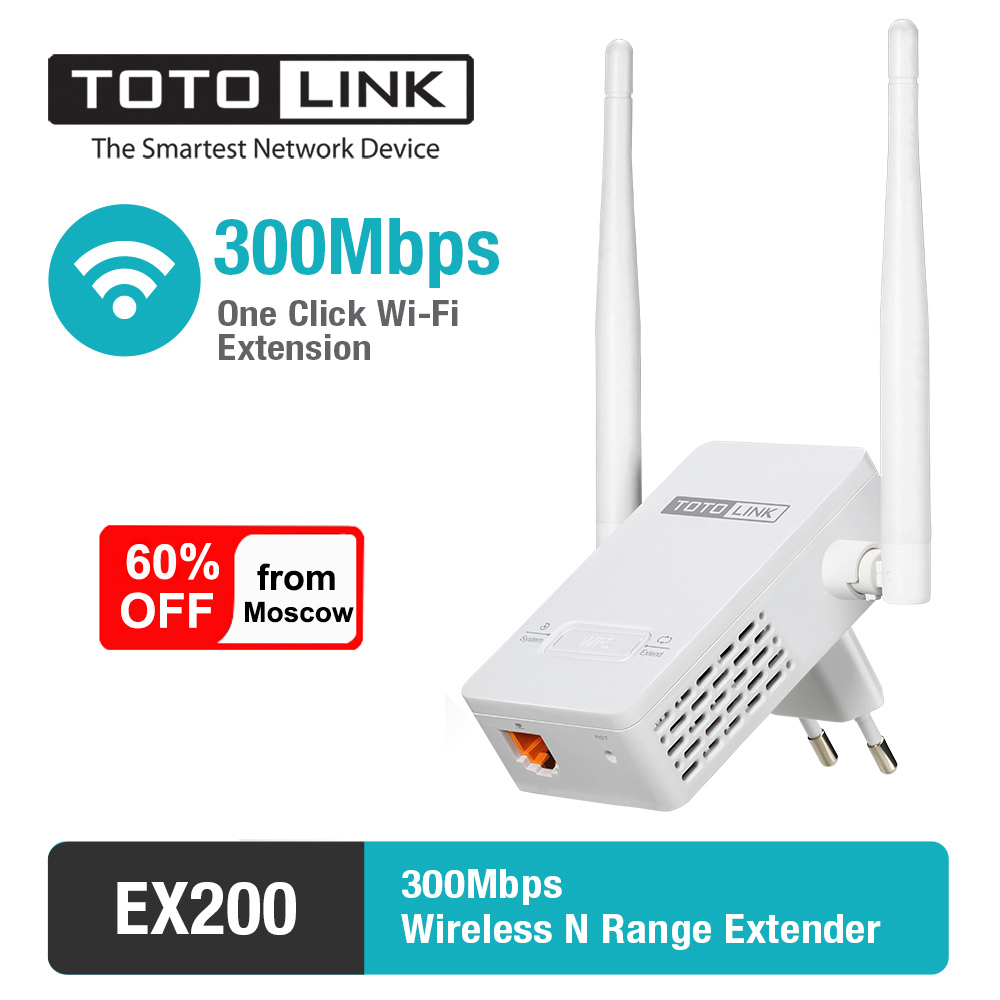 TOTOLINK Wifi Range Extender EX200 300Mbps Wifi Repeater With  External Antennas Wireless Network Amplifier Deliver From Russia