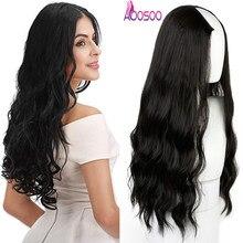 Длинный волнистый U-образный полупарик для женщин, натуральные женские длинные черные и коричневые термостойкие искусственные волосы, 24 дю...