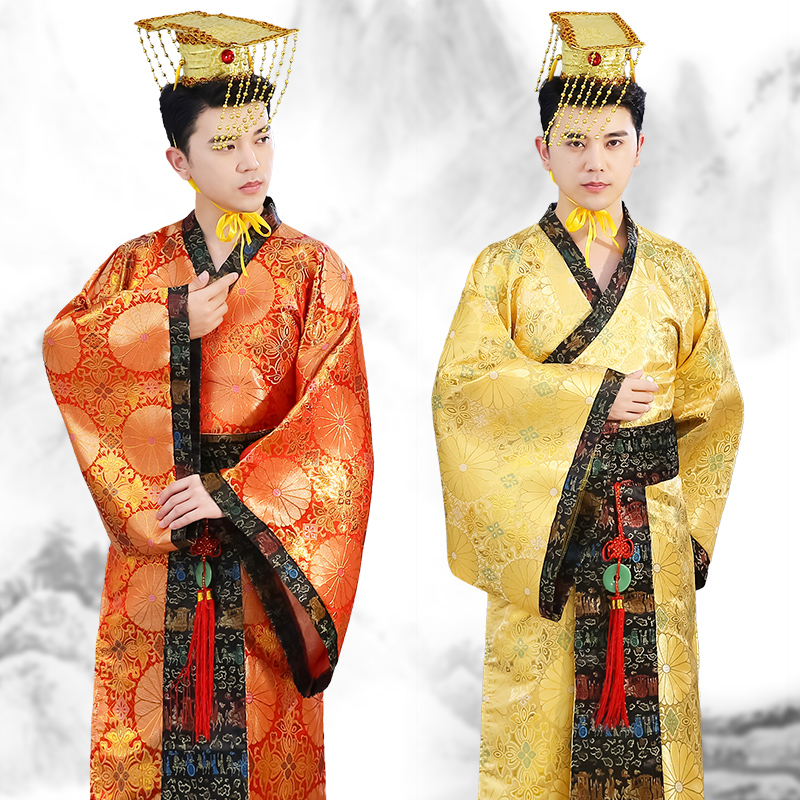 Adult Chinese Traditional Hanfu Dress Men Emperor King Stage Yellow Clothing Tang Suit Costumes Men'S Robe+Hat Sets