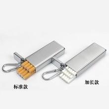 Аксессуары для курения водонепроницаемый портативный открытый пакет герметичный табак приема бутылки банки футляр для сигарет