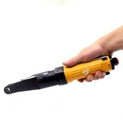 Wilin 13 мм дюйма с трещоткой через отверстие, пневматический ключ с трещоткой, ударный ключ, гаечный ключ с трещоткой 25 Н. М