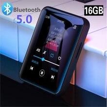 מסך אלקטרוני להקליט, Bluetooth5.0