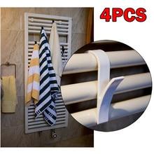 4 шт. Высококачественная вешалка для полотенец с подогревом, вешалка для полотенец с радиатором, держатель для крючка, вешалка для одежды из перча, вешалка для шарфов белого цвета YL5