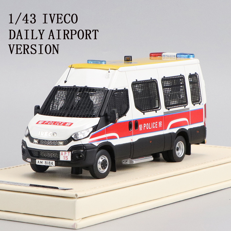 1:43  SCALE   IVECO  DAILY   AIRPORT (APT) version RARE  COLLECTION