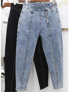 Ripped Jeans Trousers Pants Loose Black Harem Denim Women Spring Blue New Casual Autumn