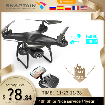 SNAPTAIN SP650 Drone with Camera 1080P/2K HD Live Video Camera Drone Voice Gesture Control Christmas Gift for Beginners Kids