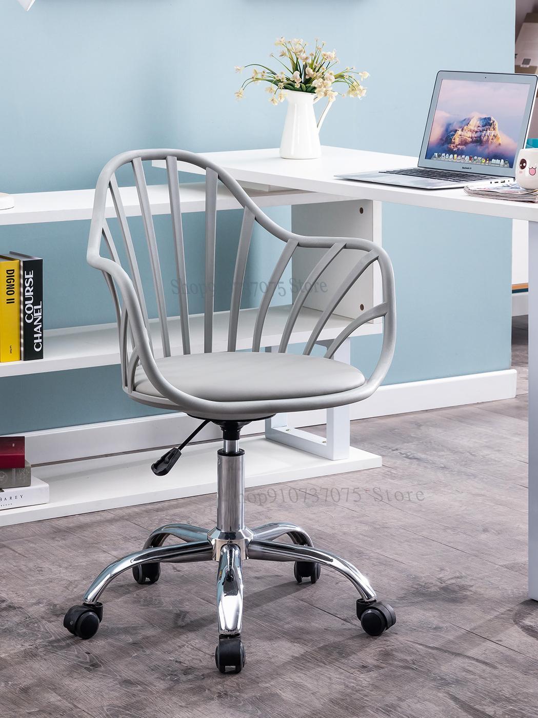 Компьютерное кресло, вращающийся офисный стул белого цвета для дома, простая креативная подставка для мобильного телефона