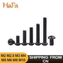 5-50 parafusos da cabeça do botão dos pces preto 10.9 hexágono da categoria encanta o parafuso do parafuso do tampão do soquete parafuso allen iso7380 m2 m2.5 m3 m4 m5 m6 m8 m10