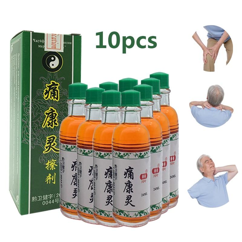 10, сворачиваемая Спортивная бутылка (не содержит бис-лот для расслабления от ревматизма и миалгия обработки китайская травяная медицина ма...