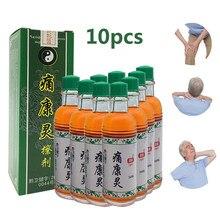 10 garrafas/lote reumatismo tratamento mialgia medicina erval chinesa dor articular pomada privet bálsamo fumaça líquida artrite
