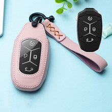 New Leather key case for car for LYNKCO 01 02 03 For Geely 4 Buttons car accessories car keychain keyring Handmade key cover