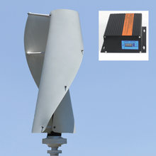 Home use Vertical Wind Turbine 400w 500w 600w 1kw 12v 24v 48v 96v turbine maglev generator with MPPT controller