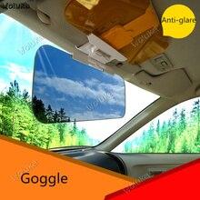 День водителя и ночь двойного назначения защитные очки солнцезащитный щиток для автомобиля артефакт смягчение дальнего света CD50 Q03