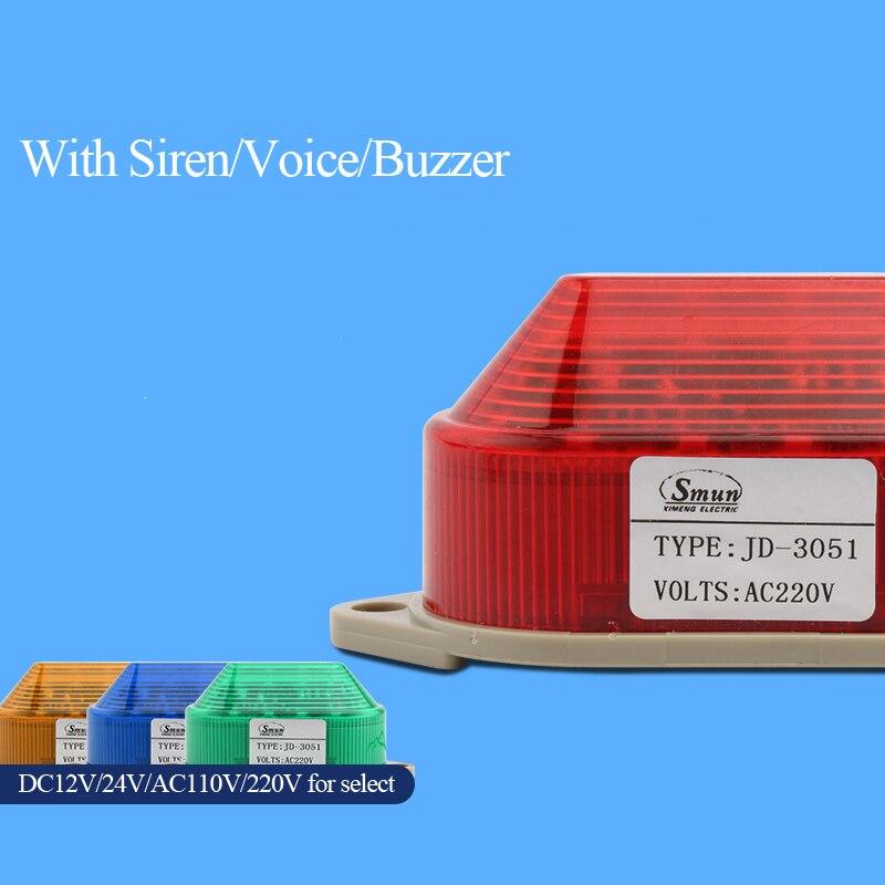 Smun JD-3051J Strobe Signal Warning Light 12V/24V/110V/220V Indicator Light Small Flashing Light With Siren/Voice/Buzzer