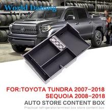 Auto Center Armrest Storage Box For Toyota Tundra 2nd Gen SR5 CrewMax TRD 2007~2018  Interior Glove Box