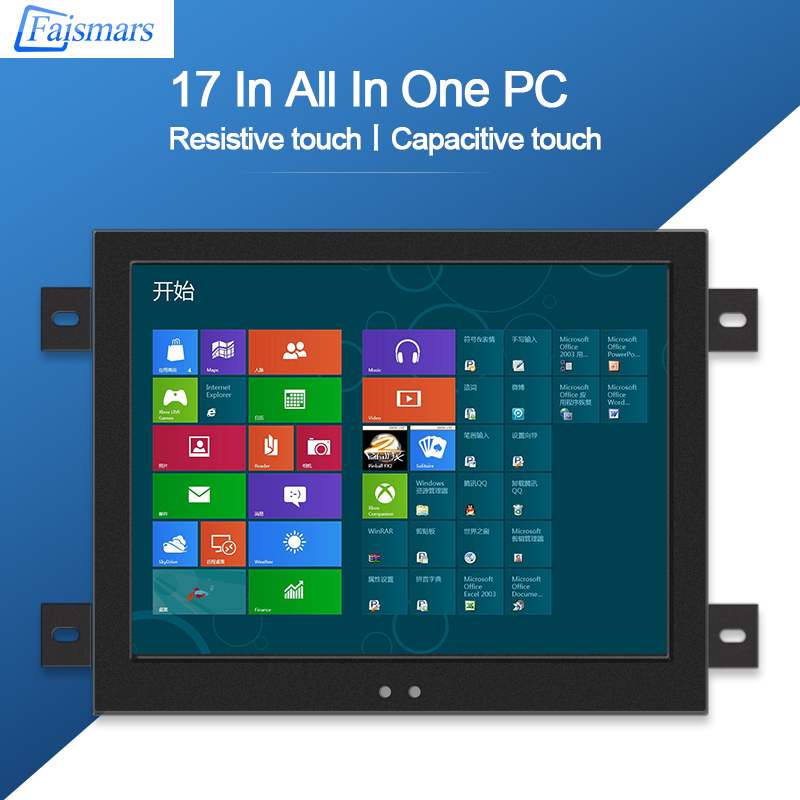 Free Shipment Faismars Intel Haswell-U Processor Core I7 4510U 17 Inch Industrial Touch Screen Mini All In One Panel PC