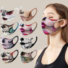 Masque facial réutilisable en tissu coloré pour adultes, couvre-bouche de fête, à la mode, neutre, Lavable