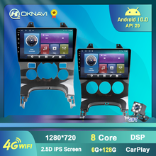 2 Din Android 10 Автомобильный мультимедийный AT/MT Aircon для Peugeot 5008 3008 2009-2015 автомобильный радиоприемник GPS-навигация 4G WIFI Cam без DVD-плеера