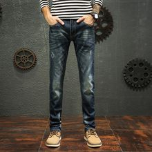 2019 Men Chino Trousers Men's New Fashion Casual Pants Denim Straight Jeans Loose Trouser Long Pants Moletom Masculino GH50(China)