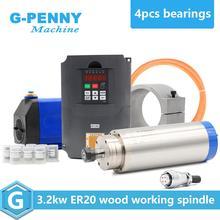 0,01 кВт шпиндель с водяным охлаждением ER20 4 шт. керамические подшипники 220 мм точность и HY 100 в кВт инвертор и кронштейн мм и водяной насос