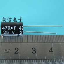 25v470uf 470uf25v capacitor eletrolítico 8X12