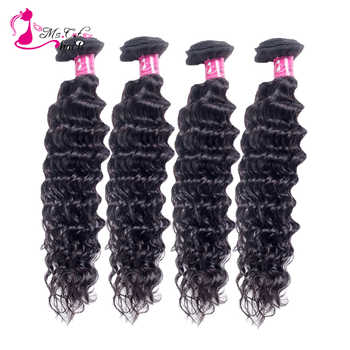 Ms Cat Hair 4PCS/lot Weft Deep Wave Brazilian Hair Weave Bundles Remy Hair Weaving 100% Human Hair Extension 1B Natural Black - DISCOUNT ITEM  53% OFF All Category