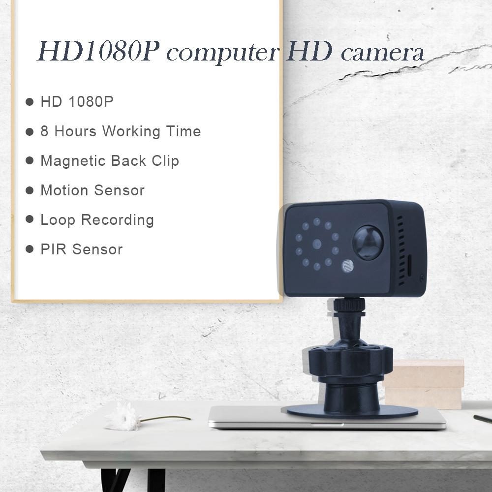 HD 1080P Computer Camera Motion PIR Sensor Automatic Camera Night Vision Loop Recording Magnetic Base Video Webcam