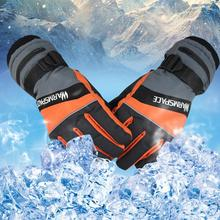Cold-proof Unisex Waterproof Winter Gloves Cycling Fluff Warm Gloves For Touchscreen Cold Weather Windproof Anti Slip super cute cat style warm plush gloves for cold weather black pair