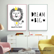 Cartoon Yellow Lion Poster Canvas Art Wall Painting Nordic Decoration Home Kids Room Gift Baby Decor Unframed