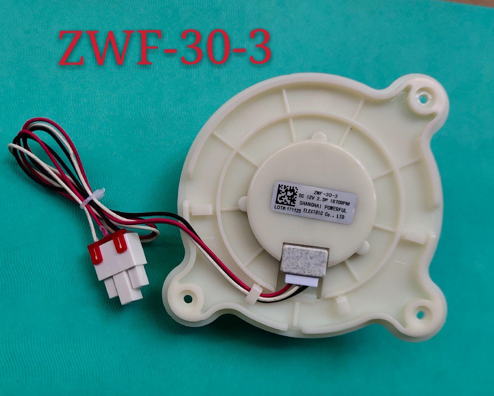 Refrigerator Cooling Fan New Original ZWF-30-3 DC12V 2.5W 1870RPM For BCD-201WEC B15184 .4-5 Or Else