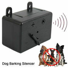 Ao ar livre de Ultra Sonic sonic Dispositivo Anti-Barking Dog Bark Controle Silenciador Ferramentas de Treinamento Do Cão