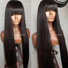 Длинный прямой парик из кожи головы с челкой бразильские парики из человеческих волос Remy 26 дюймов 200 плотность натурального цвета 2 #/4 # для ж...