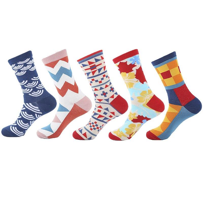 New Pingpong Clouds Cotton Socks Colorful Women Men Socks Crew Socks Socks Happy Funny Harajuku