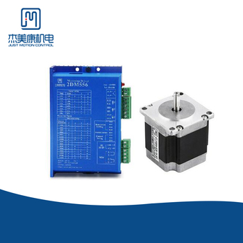 JMC Nema 23 low noise digital stepper motor and drive for automatic assembly equipment