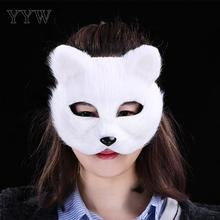 Cute Fox Mask Party Halloween Eye Plastic Masquerade Bear Carnival Mascaras  Animal Cosplay Masks